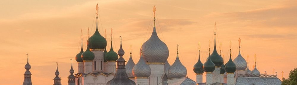 ROUB – Russisk Ortodoks Ungdomsbevægelse